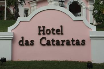 Hotel das Cataratas